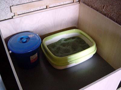 猫トイレ囲いDIY