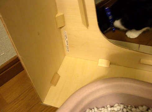 猫トイレ作り方