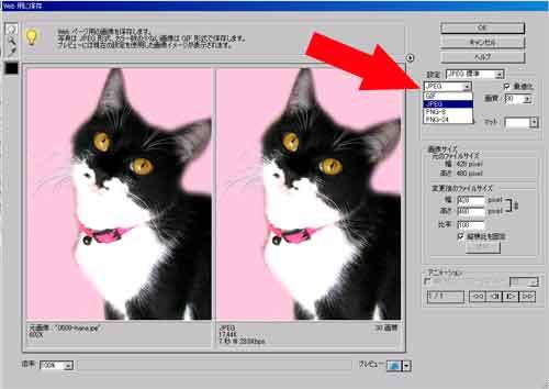 photoshopelements