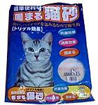 簡単便利な 固まる猫砂
