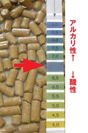 デオトイレ 飛び散らない消臭・抗菌サンド