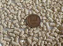 ひのきでつくった猫砂