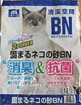 固まるネコの砂BN