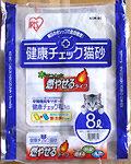 健康チェック猫砂