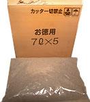 強力脱臭の猫砂