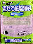 流せる紙製猫砂