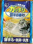 ガッチリ固まる猫砂 GN-10