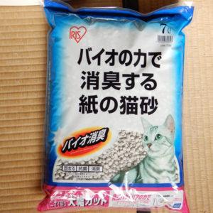 バイオの力で消臭する紙の猫砂 ONK-7ON