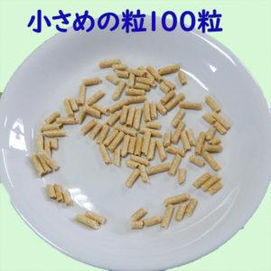 脱臭・抗菌チップ