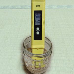脱臭・抗菌チップ 極小の粒