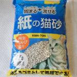 紙の猫砂 KMN-70N
