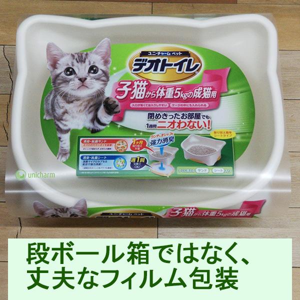 デオトイレ 子猫から体重5kgの成猫用 外装