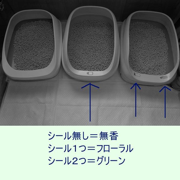 デオトイレ 飛び散らない消臭・抗菌サンド 比較