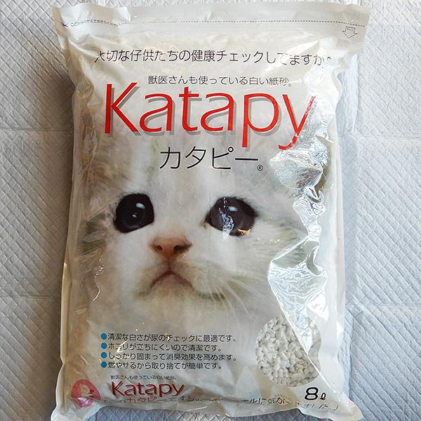 Katapy カタピー