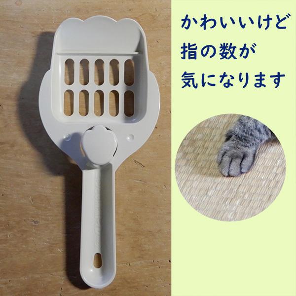 ニャンとも清潔トイレ 成猫用スタートセット用スコップ